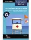 Livre Code Vagnon Sécurité et sauvetage aquatique : BNSSA